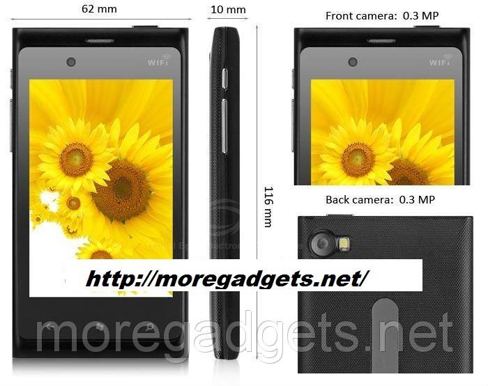 Lumia N800 TV WIFI