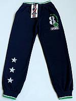 """Спортивные штаны для мальчика ( рост 98), """"Active Sports"""", Венгрия"""