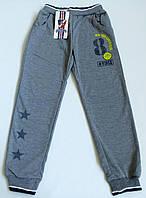 """Спортивные штаны для мальчика ( рост 110), """"Active Sports"""", Венгрия"""