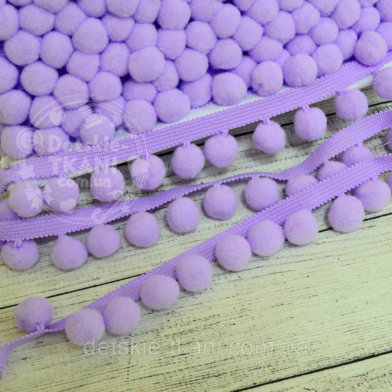 Тесьма с помпонами 20 мм лавандового цвета (Польша)