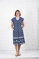 Летний халат женский ромбы, фото 1