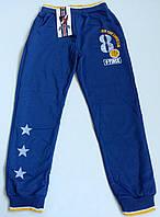 """Спортивные штаны для мальчика ( рост 116), """"Active Sports"""", Венгрия"""