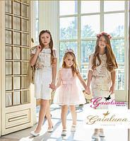 Детская брендовая одежда GAIALUNA