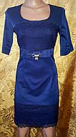 Женское синие платье с набивным кружевом р 42