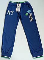 """Спортивные штаны для мальчика ( рост 110), """"Sincere"""", Венгрия"""