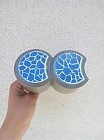 Пластиковый светящийся бордюр, для оформления клумб, светящийся в темноте Голубой (303)