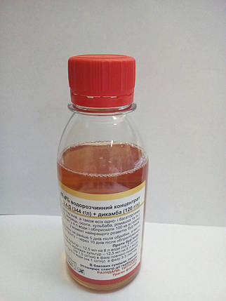 Послевсходовый гербицид Диален Супер (125 мл) - и Ваш ГАЗОН будет очищен от сорняков!!!, фото 2