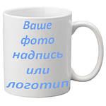 Чашка с Вашим дизайном, MUG11 премиум, фото 3