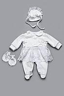 Набор на выписку из роддома для новорожденных белый (для девочки) Модный карапуз 03-00627-1