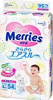 Детские подгузники Merries размер L 9-14 кг 54 шт.