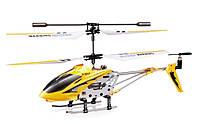 Вертолёт с 3-х канальным и/к управлением, светом и гироскопом 22 см Yellow Syma (S107G)