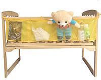 Органайзер на детскую кроватку Голубой Оптом