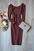 Облегающее короткое платье с блестящей ниткой Atmosphere
