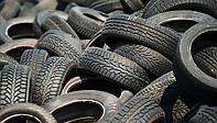 Утилизация и переработка шин (покрышек)