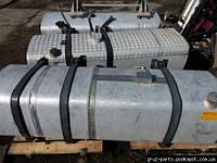 Топливный бак DAF CF/XF Evro 2-6