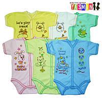 Боди для новорожденных с коротким рукавом на кнопке (интерлок)