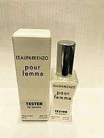 Туалетная вода - Тестер Kenzo L`Eau Par Kenzo Pour Femme