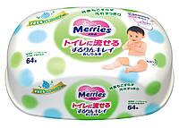 Детские влажные салфетки Merries, Flushable/растворимые,контейнер 64 шт.
