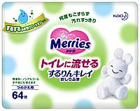 Детские влажные салфетки Merries, Flushable/растворимые, запасной блок 64 шт.
