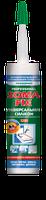 Герметик силиконовый универсальный прозрачный 280 мл SOMA FIX