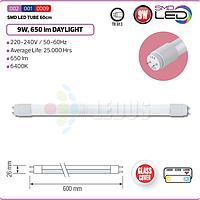 Светодиодная LED лампа T8 G13 600 мм 9W 6400K (LED TUBE-60)
