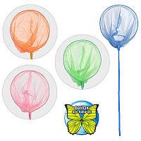 Сачок для бабочек M 0064 U/R
