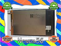 Тачскрин + дисплей Lenovo TAB 2 A7-20F 8GB Black