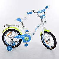 Детский велосипед «Butterfly» G1424 Profi, 14 дюймов