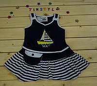 Летний сарафанчик Кораблик синий  для девочки на 1-3 года