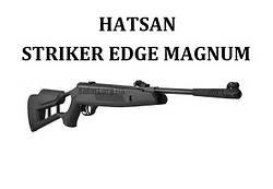 Пополнение ассортимента винтовок Hatsan!