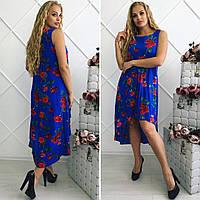 Батальное платье со шлейфом