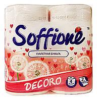 Туалетная бумага Soffione Decoro Pinc бело-розовая (2 слоя, 150 листов) - 4 рулона