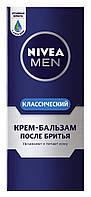 Крем-бальзам Nivea увлажняющий после бритья Защита и Уход 75 мл