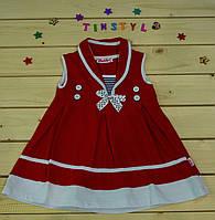 Милое  красное  платье  для девочки на 1-4 года