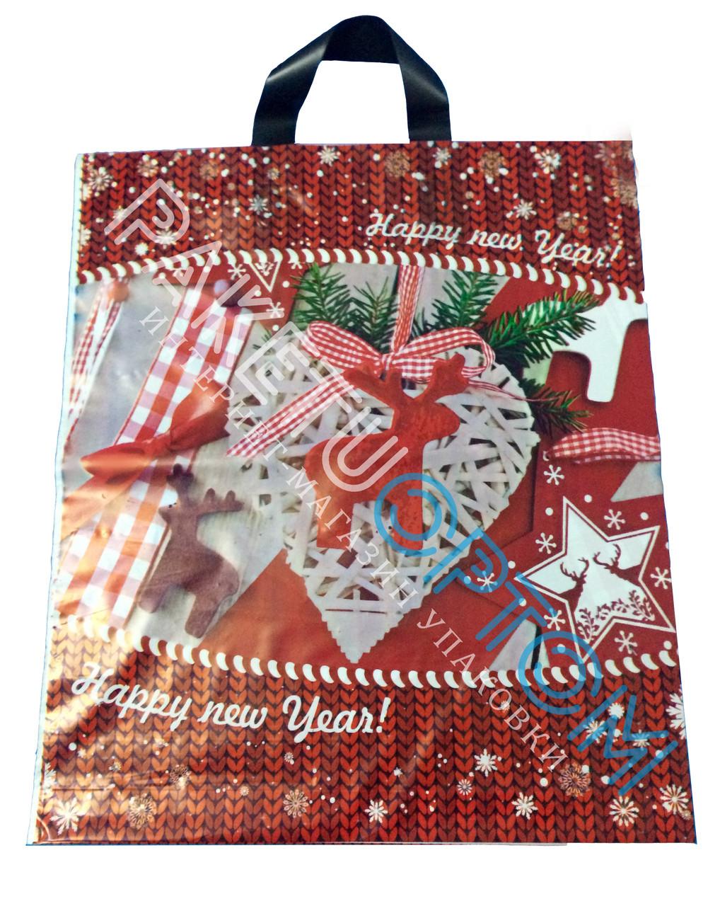 """Пакет с петлевой ручкой (пакет-петля) """"Happy new year"""""""