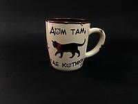 Чашка чай, кофе-капучино кот