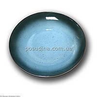 Тарелка фарфоровая Farn Siesta 270мм. Нептун