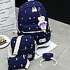 Рюкзак с сумочкой в цветочек 4 в 1, фото 3
