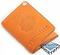 Обложка для удостоверения работников МВД - 3|МВС Україна
