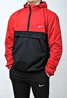 Мужской анорак - ветровка  Nike черный с красным , есть подкладка