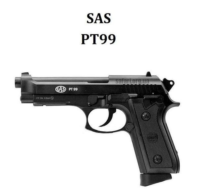 Новинка! Пневматические пистолеты SAS!