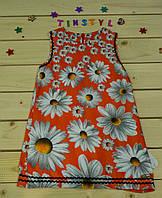 Милое  летнее  платье  Ромашки  для девочки на 1-4 года