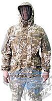 Тактическая куртка ВСУ