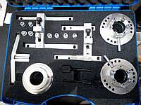 Фиксатор ГРМ Ford 1.0  Ecoboost