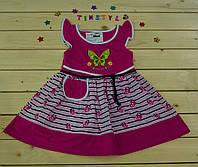 Симпатичное   летнее  платье Бабочка  для девочки 3-5 лет
