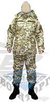 Зимний камуфляжные костюм, бушлат и штаны Укр. цифра