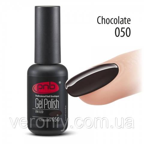 Гель лак PNB №050 (шоколадный, эмаль) 8 мл.