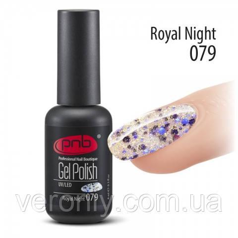 Гель лак PNB №079 (золотой шиммер с мелкими и крупными блестками сине - фиолетового цвета) 8 мл.