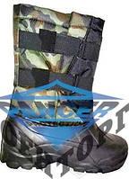 Зимняя влагозащитная обувь, производства Украина. Очень легкая и износоустойчива. Выдерживает температуру до - 20-ти.