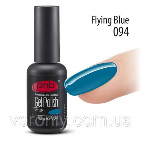 Гель лак PNB №094 (синий, эмаль) 8 мл.